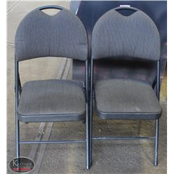 LOT OF 2 FOLDING CHAIRS. AS IS