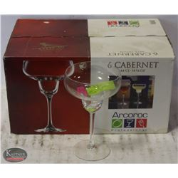 "CASE(6) 14-3/4"" OZ. CABERNET MARGARITA GLASSES"