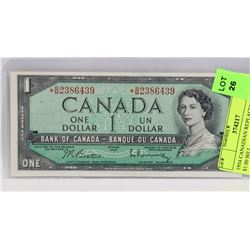 1954 CANADIAN REPLACEMENT B/M $1.00 BILL.