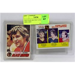 2ND YEAR GRETZKY AND BOBBY ORR CARD