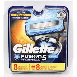 GILLETTE FUSION RAZOR CARTRIDGE REFILL PACK OF 8