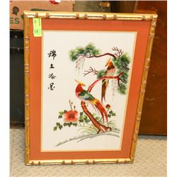 ESTATE FRAMED ASIAN BIRD PICTURE