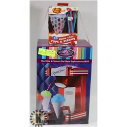 NEW NOSTALGIA 50's STYLE SNOW CONE MAKER WITH