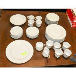 45 PC DINNING SET, 8 BOWLS, 8 DINNER PLATES,