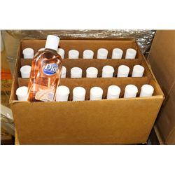 CASE WITH 24 BOTTLE DIAL HAIR AND BODY WASH
