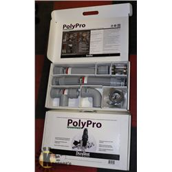 2 NEW HIGH EFFICIENCY GAS APPLIANCE VENTING KITS.
