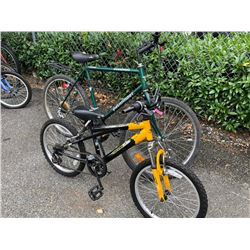 18 Speed Pathfinder Bike & Kids Sportek Bike