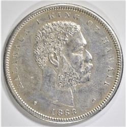 1883 HAWAII HALF DOLLAR AU/BU