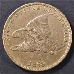 1858 SMALL LETTERS FLYING EAGLE CENT AU/BU