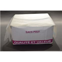 Box of 200 Clear Poly Bags