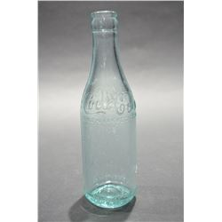 Rare - Coca-Cola Straight Bottle (Aqua)