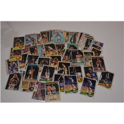 Lot of mixed Basketball Cards