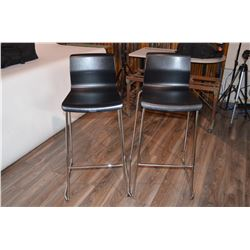 2 New Bar Stools