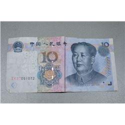 10 Chinese Yuan banknote