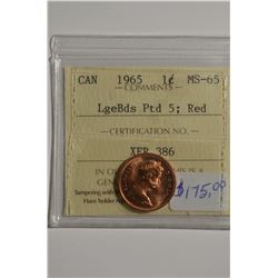 1 cent 1965 - Large Beads - Pointed 5
