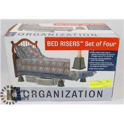 NEW BED RISERS SET OF 4
