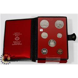 1972 CANADA SPECIMEN COIN SET