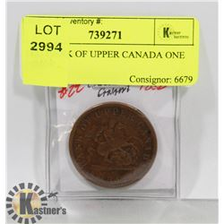 1852 BANK OF UPPER CANADA ONE PENNY