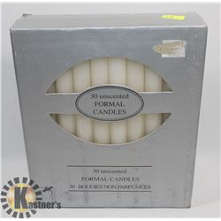 BOX OF 30 UNSCENTED FORMAL CANDLES