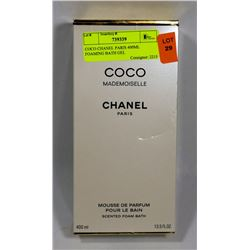 COCO CHANEL PARIS 400ML FOAMING BATH GEL