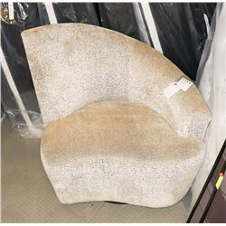 MODERN ABSTRACT SITTING CHAIR (NEED CLEANING)