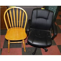 LOT OF TWO CHAIR (ONE OFFICE)(ONE WOOD WING BACK)