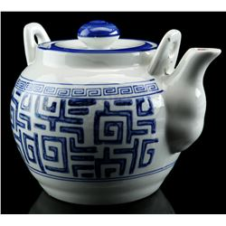Lot # 478: Genghis Connie's Ceramic Teapot
