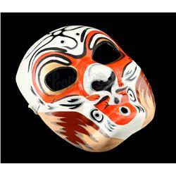 Lot # 671: Danny Rand's Culture Celebration Mask