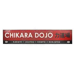 Lot # 672: Chikara Dojo Sign