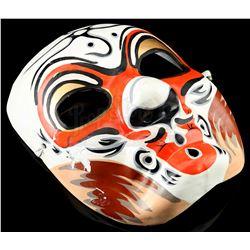 Lot # 675: Danny Rand's Culture Celebration Mask