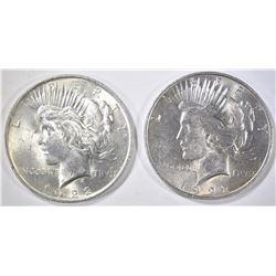 2-1922-P PEACE DOLLARS CH BU