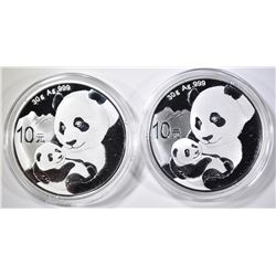 2-2019 CHINESE 30g SILVER PANDA COINS