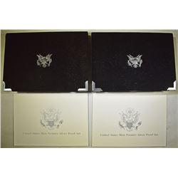 1995, 98 U.S. SILVER PREMIER PROOF SETS