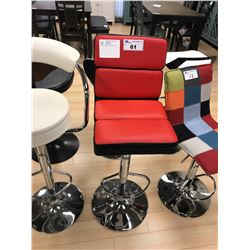 MODERN BLACK AND RED GAS LIFT BAR CHAIR