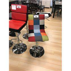 MODERN MULTI TONE FABRIC GAS LIFT BAR CHAIR