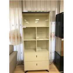 CREAM MODERN 2 DRAWER BOOK CASE