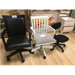3 ASSORTED MOBILE OFFICE CHAIRS