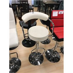 MODERN WHITE LEATHER GAS LIFT BAR CHAIR