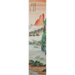 Zhang Daqian 1899-1983 Chinese Watercolor Mountain