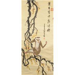Tian Xiang Chinese Watercolor Monkey Paper Scroll