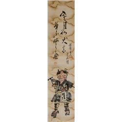 18 Century Japanese Watercolour Scroll Signed