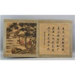 Gai Qi 1773-1828 Chinese Watercolor Figure Booklet