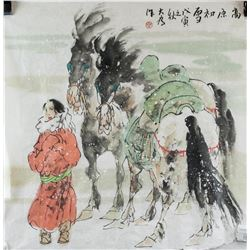 Da Wei Chinese Modern Watercolor on Paper