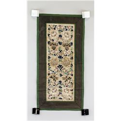 Chinese Qing Period Embroidery Panel