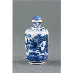 Blue and White Porcelain Snuff Bottle Hongyun Tang