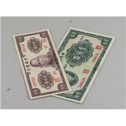1941 & 1943 People Republic of China Banknotes 2PC