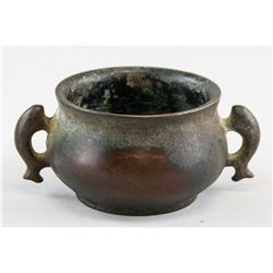 Chinese Bronze Censer Qianlong Mark