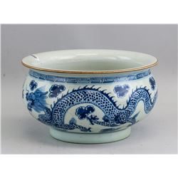 Chinese Ming/Qing Blue and White Porcelain Bowl