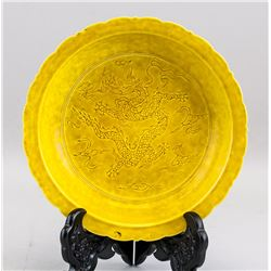 Chinese Yellow Porcelain Dragon Plate Hongzhi Mark