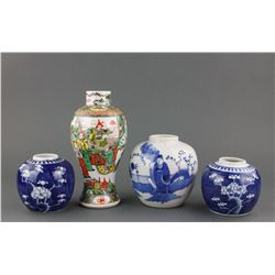 4 Pieces Chinese Porcelain Vase & Jars